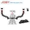 圖片 JOBY 直播攝影升級組(JB40) GorillaPod Rig Upgrade