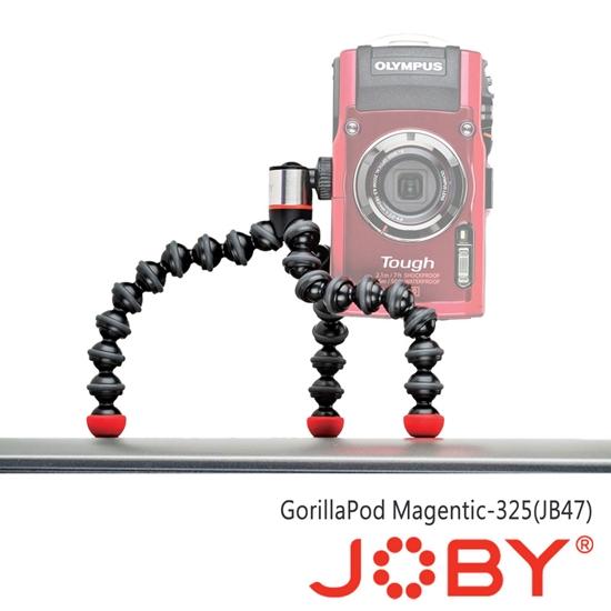 圖片 JOBY 金剛爪磁吸腳架 325(JB47) GorillaPod Magentic-325