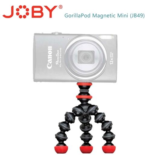 圖片 JOBY 金剛爪 迷你磁吸腳架 (JB49) GorillaPod Magnetic Mini