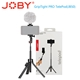 JOBY 金剛爪直播攝影Pro延長桿(JB50) GripTight PRO TelePod