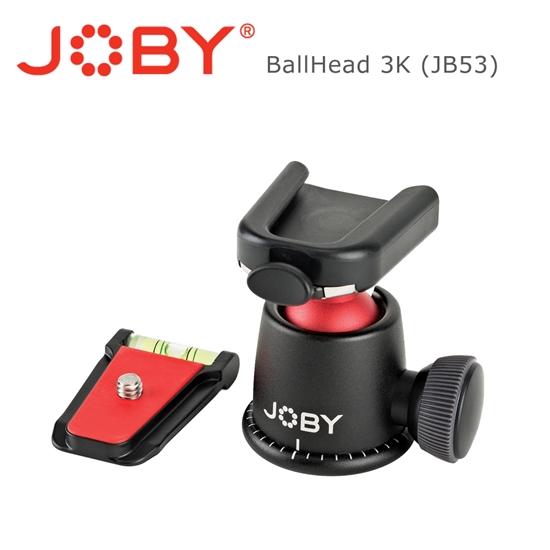 圖片 JOBY 金剛爪 3K 雲台(JB53) BallHead 3K