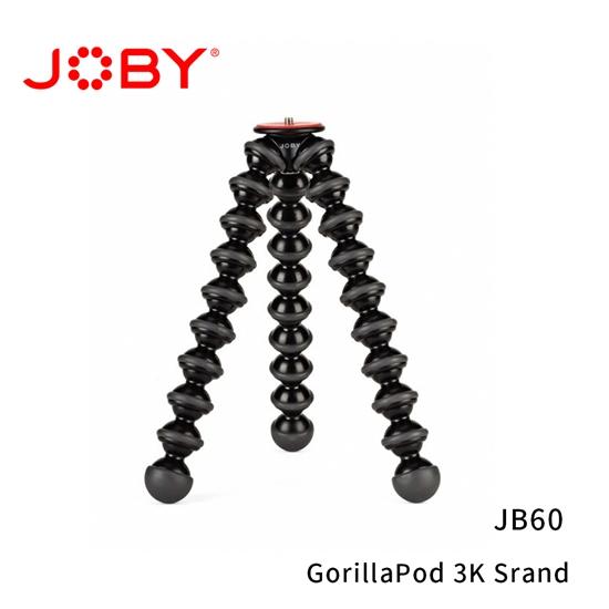 圖片 JOBY 金剛爪3K腳座(JB60) GorillaPod 3K Srand