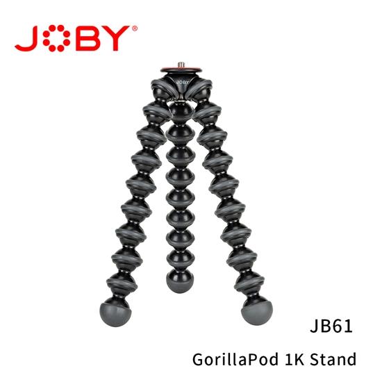 圖片 JOBY 金剛爪1K腳座(JB61) GorillaPod 1K Stand