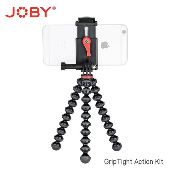 圖片 JOBY 金剛爪遙控運動套組(JB62)GripTight  Action Kit