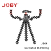 圖片 JOBY 金剛爪3K拍片神器(JB64) GorillaPod 3K PRO Rig