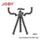 JOBY 金剛爪3K拍片神器(JB64) GorillaPod 3K PRO Rig