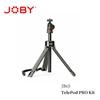 圖片 JOBY 延長桿腳架PRO套組(JB65) TelePod PRO Kit