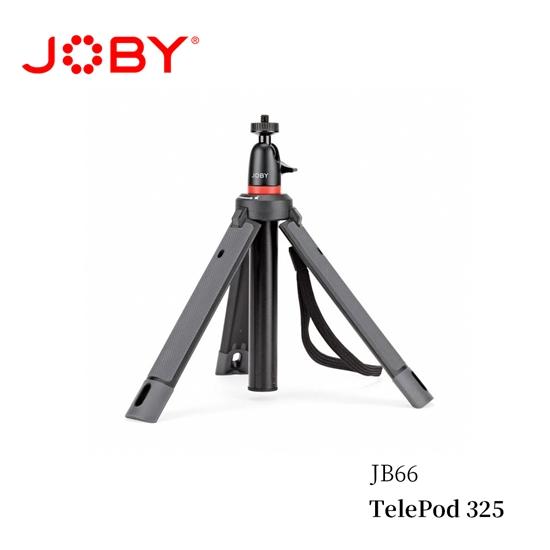 圖片 JOBY 延長桿腳架325(JB66) TelePod 325