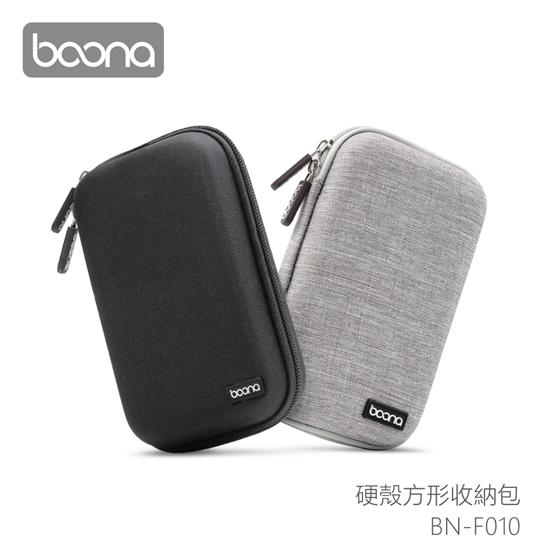 圖片 Boona 3C 硬殼長型收納包 F010
