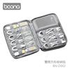 圖片 Boona 3C 雙開方形收納包 D002