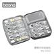 Boona 3C 雙開方形收納包 D002