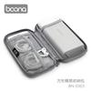 圖片 Boona 3C 長形簡易收納包 E003