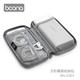 Boona 3C 長形簡易收納包 E003