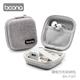 Boona 旅行 硬殼方形收納包 F001
