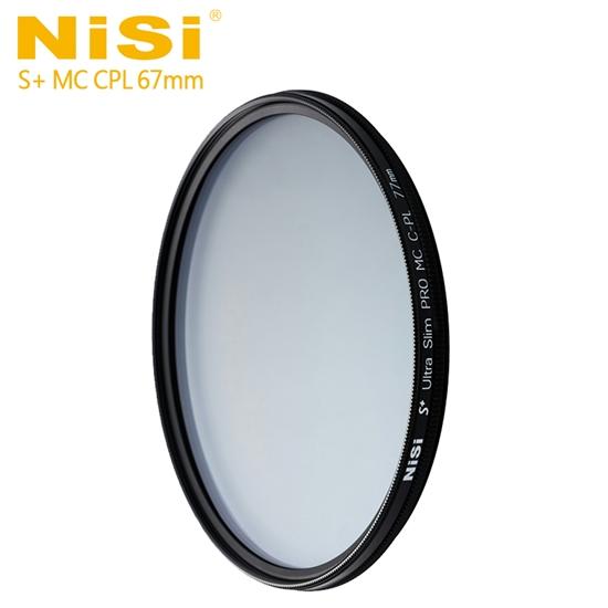 圖片 NiSi 耐司 S+MC CPL 67mm Ultra Slim PRO 超薄多層鍍膜偏光鏡