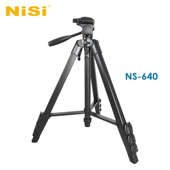 圖片 Nisi NS-640 四節鋁合金腳架組