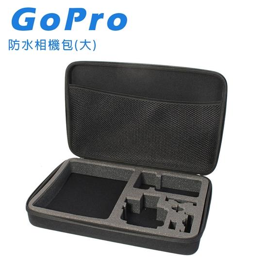 圖片 CityBoss GoPro 防水硬殼包(大)