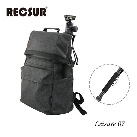 圖片 RECSUR 銳攝 Leisure-07 組合(含單腳架)