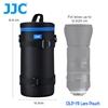 圖片 JJC DLP-7 二代 豪華便利鏡頭袋 124x310mm