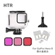 HTR For GoPro Hero 8 潛水盒組合 + 防霧片(12入)+濾鏡片(3片)