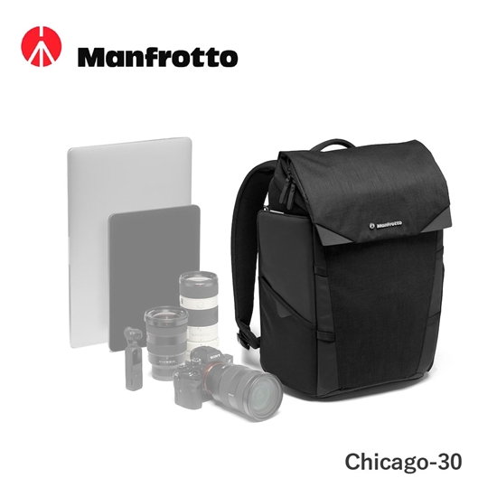 圖片 Manfrotto 雙肩攝影包 30 芝加哥級 Chicago Backpack Small
