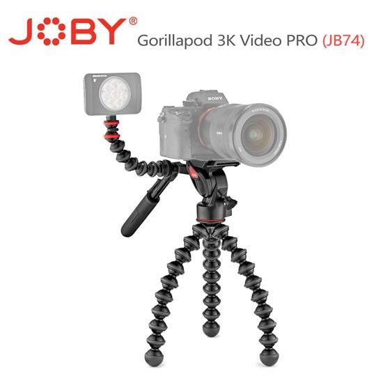 圖片 JOBY 錄影用金剛爪 3K Pro(JB74)Gorillapod 3K Video PRO