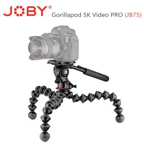 圖片 JOBY 錄影用金剛爪 5K Pro(JB75)Gorillapod 5K Video PRO