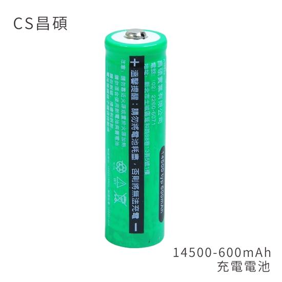 充電電池 環保