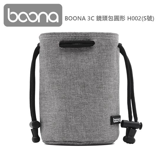 圖片 Boona 3C 鏡頭包圓形 H002(S號)