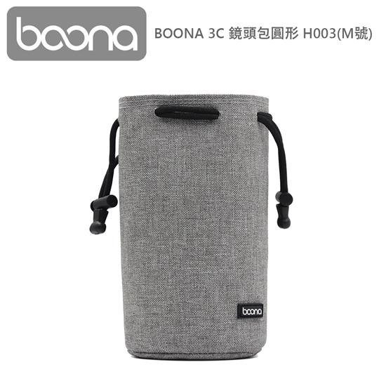 圖片 Boona 3C 鏡頭包圓形 H003(M號)