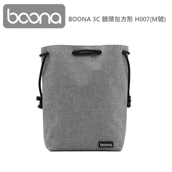 圖片 Boona 3C 鏡頭包方形 H007(M號)