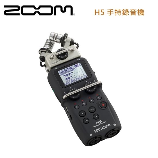 zoom 錄音機