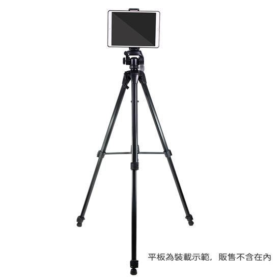 圖片 i-Strong 75便攜型鋁合金 相機/手機兩用 附手機夾具