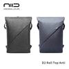 圖片 NIID 雙面防盜後背包 Urbanature D2 Roll Top Anti-Theft Backpack