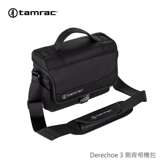 圖片 Tamrac 天域 Derechoe 3 側背相機包