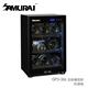 SAMURAI 新武士 GP5-36L 數位電子防潮箱(觸控型)2020款