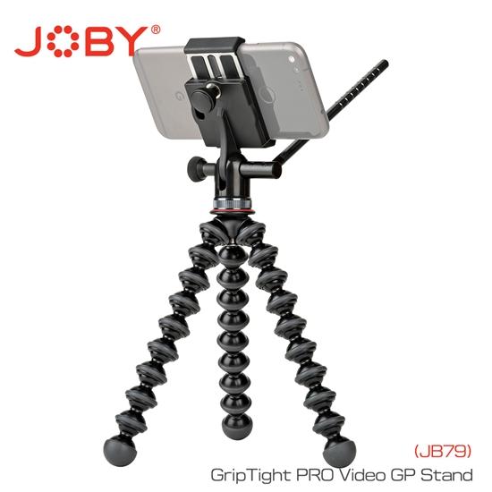 圖片 JOBY 金剛爪專業錄影腳架(JB79)GripTight PRO Video GP Stand