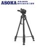 圖片 ASOKA AS-025 握把式鋁合金三腳架