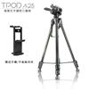 圖片 TPOD a-25 鋁塑左手握把三腳架(附手機平板夾)