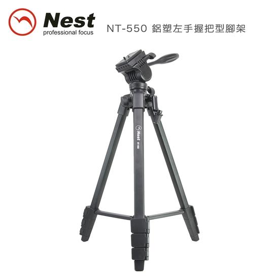 圖片 Nest NT-550 油壓雲台右手握把型腳架