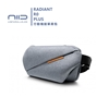 圖片 NIID 極速行動單肩包 Radiant R0 Plus