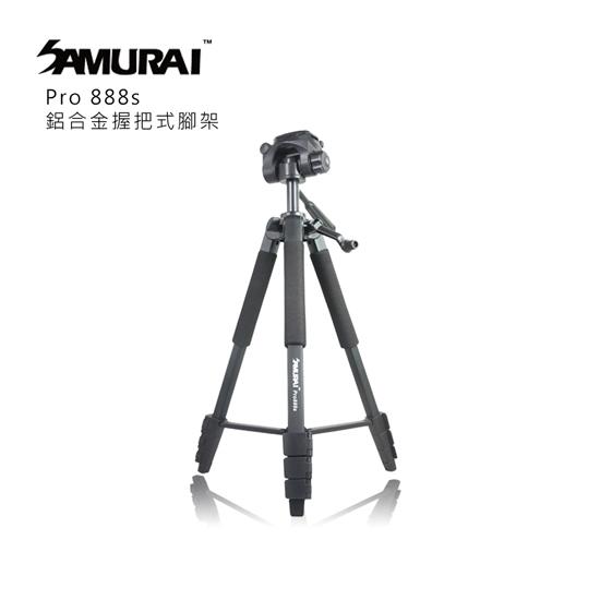 圖片 SAMURAI Pro 888s 鋁合金握把式腳架-2021新款