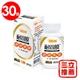 耐固膜®強化膠囊(30顆/瓶)(蛋殼膜)-電