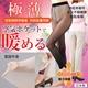 ADVANCING 日本製造AIR HOT極輕保暖褲