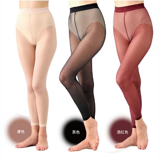 圖片 ADVANCING 日本製造AIR HOT極輕保暖褲