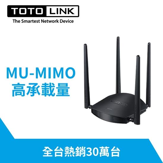 圖片 TOTOLINK A800R AC1200超世代WIFI路由器