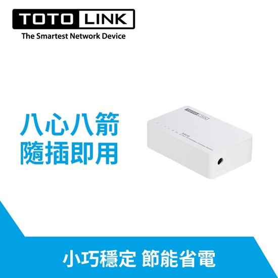 totolink 交換器