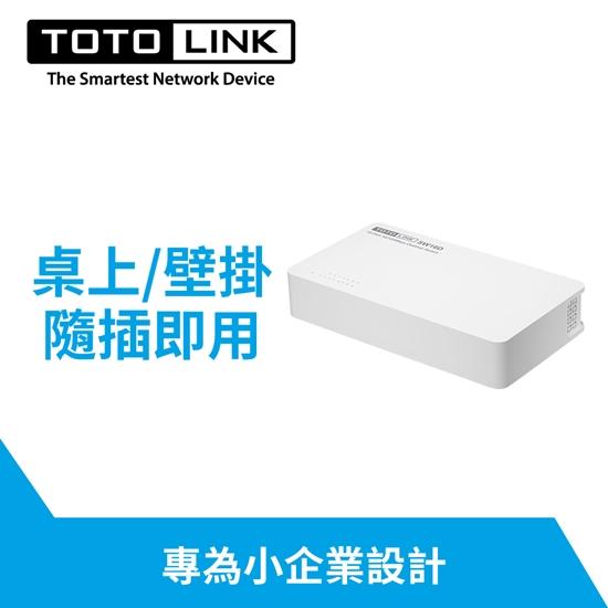 圖片 TOTOLINK SW16D 桌上型16埠乙太網路交換器(桌上型超輕巧)