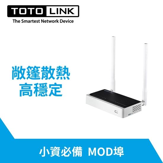 圖片 TOTOLINK N300RT 300Mbps極速無線寬頻WIFI分享器