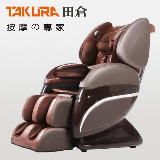 圖片 【TAKURA 田倉】全包覆零重力臀感按摩椅(9月底有貨)